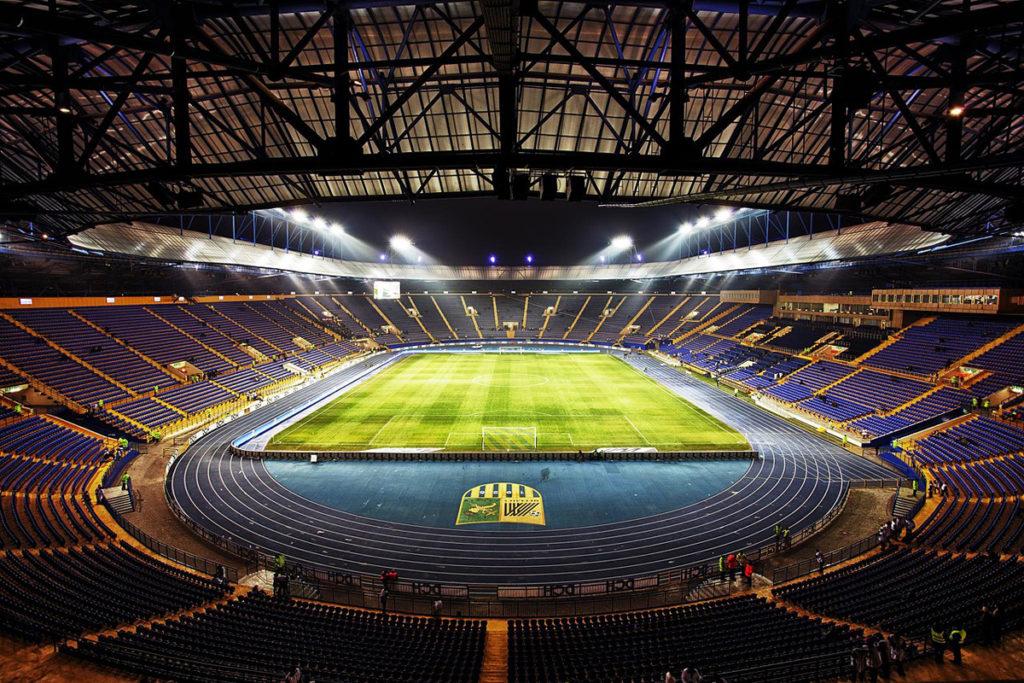 kharkiv metalist stadium