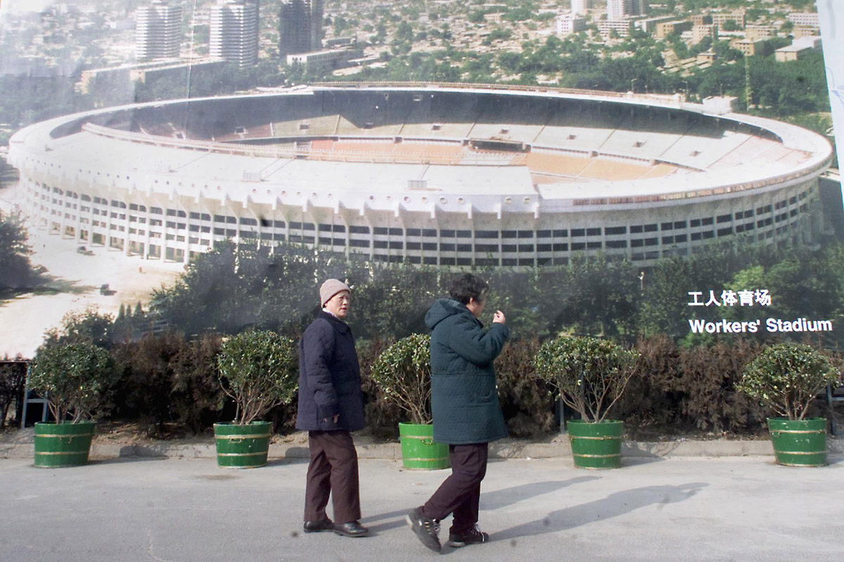 workers-stadium-pechino