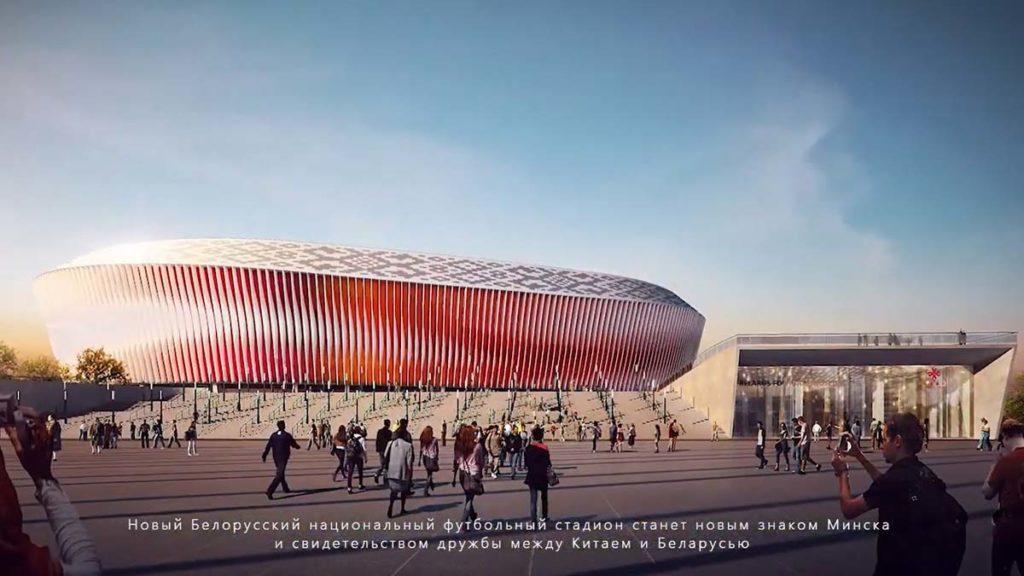 minsk nuovo stadio vista esterna piazza